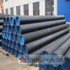 100mm or 4 CS-CARBON STEEL. SEAMLESS PIPE SCH #120 IMPORTED LENGTH OF 6.0 mtrs-Price mentioned is of per mtr CS Seamless Pipe Sch 120 Imported 100mm or 4 CS-CARBON STEEL. SEAMLESS PIPE SCH #120 IMPORTED LENGTH OF 6.0 mtrs-Price mentioned is of per mtr